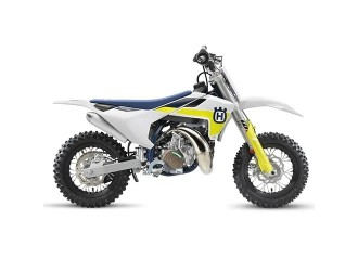 Husqvarna TC 50 Mini '21